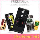 【萌萌噠】華碩 Zenfone 5Q ZC600KL (6吋) 復古偽裝保護套 全包軟殼 懷舊彩繪 計算機鍵盤錄音帶 手機殼