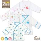 (2件組)台灣製 DODOE超棉柔紗布衣 高密度120支和尚服 護手款紗布衣 新生兒服  寶寶內衣0-6M【GA0027】