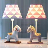 LED台燈臥室床頭燈