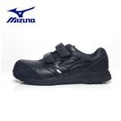MIZUNO【人工皮革防護鞋CS-黑】F1GA201209 美津濃 安全鞋 塑鋼鞋 工作鞋
