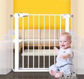 童舟嬰兒童安全門欄樓梯護欄防護欄寵物門欄狗柵欄門護欄狗狗圍欄igo 藍嵐