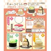 全套4款【日本正版】角落生物 壽司造型 吊飾 盒玩 擺飾 角落小夥伴 F-toys 603828