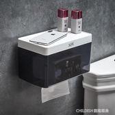 衛生間紙巾盒創意防水衛生間紙巾盒免打孔廁所抽紙盒廁紙盒浴室捲紙筒手紙盒架 童趣潮品