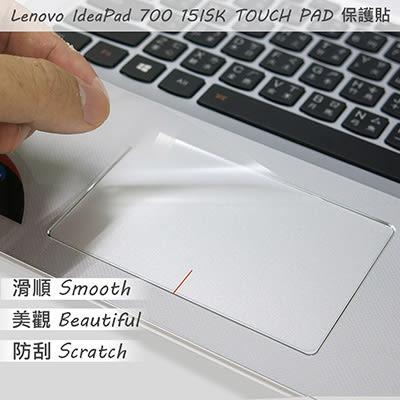 【Ezstick】Lenovo IdeaPad 700 15 ISK 系列專用 TOUCH PAD 抗刮保護貼