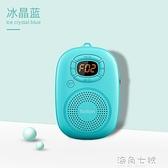 兒童音樂播放器磨耳朵音響便攜式小型迷你插卡數碼音箱英語隨身聽海角七號