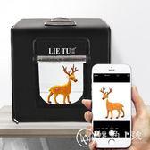森悅80cm調光LED專業小型攝影棚套裝攝影燈淘寶靜物拍攝棚柔光箱便攜