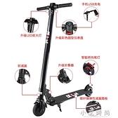 電動滑板車超輕成人代步摺疊電動車便攜小型踏板車男女通用 小艾時尚.NMS