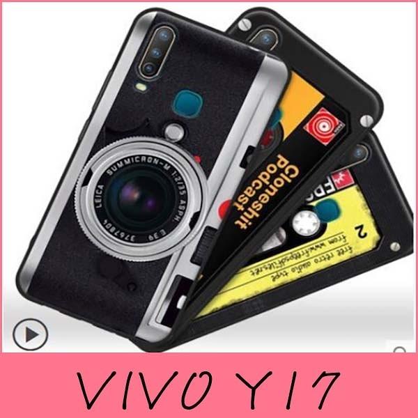 【萌萌噠】VIVO Y17 (6.35吋)  復古偽裝保護套 全包軟殼 懷舊彩繪 計算機 鍵盤 錄音帶 手機殼 手機套