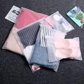 旅行收納袋子衣服內衣物整理袋行李箱鞋子分裝透明家用打包密封袋