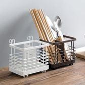萬聖節快速出貨-鐵藝瀝水筷籠筷子筒筷子架筷子盒家用廚房勺子收納盒筷子籠ZMD