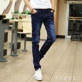 牛仔褲男韓版黑色修身小腳學生長褲子男生潮流褲 薔薇時尚