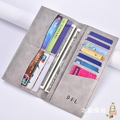 皮夾錢夾青少年錢包男長版超薄學生潮個性創意軟皮夾日正韓男士青年錢夾