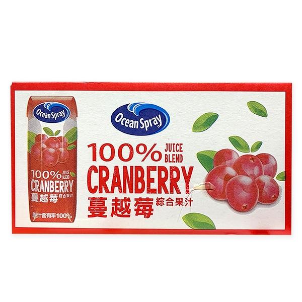 【即期良品】Ocean Spray 100% 蔓越莓綜合果汁 250毫升X18入
