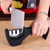 德國家用磨刀器快速磨刀神器磨刀石磨刀棒磨菜刀廚房小工具 LOLITA
