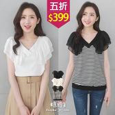 【五折價$399】糖罐子V領拼接荷葉雪紡背心→預購【E54208】