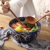 日式和風陶瓷碗家用大碗面碗沙拉碗手繪復古湯碗味千拉面碗斗笠碗 【快速出貨超夯八折】