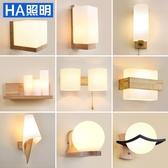 壁燈臥室床頭燈簡約現代創意個性北歐客廳房間走廊過道墻燈墻壁燈