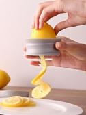 檸檬螺旋切片器家用切檸檬切片機 全館免運