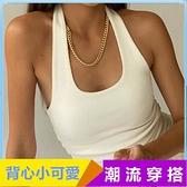 掛脖式低胸性感簡約螺紋美式小背心女修身短款短版露臍外穿上衣【快速出貨】