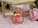 一定要幸福哦~~紅絲線(吉祥線)、婚禮小物、婚俗用品