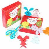 兒童剪紙3-6歲手工彩色卡紙折紙彩紙正方形厚幼兒園材料制作