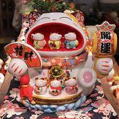 存錢罐-福緣貓 特大號開運大嘴招財貓擺件 店鋪開業創意禮品陶瓷儲蓄罐