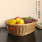 水果盤創意現代客廳水果籃家用仿藤編面包籃子糖果點心籃塑料收納HPXW