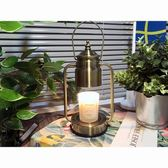 瑞典VANA 蠟燭暖燈 復古金屬款 小