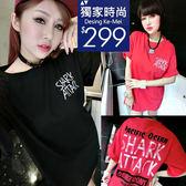 克妹Ke-Mei【AT52860】GIRLY年輕韓妞最愛背後SHARK字母印花寬鬆T恤洋裝