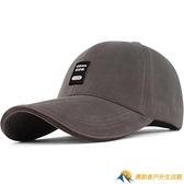 帽子男士春秋棒球帽休閑百搭太陽帽戶外防曬遮陽帽高爾夫帽鴨舌帽【勇敢者戶外】
