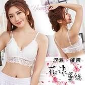 滿版花漾蕾絲可調後排扣小可愛內衣 白   538475