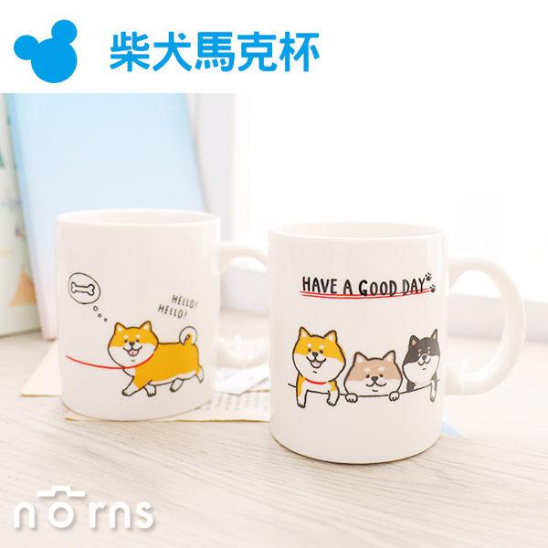 NORNS【柴犬馬克杯】萌犬 白色杯子 禮物餐具 可愛雜貨 療癒陶瓷茶具咖啡杯水杯狗年旺旺小物動物