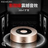 現貨藍芽音箱科淩A8無線藍芽音箱3D環繞連手機直插蘋果音響家用戶外大音量迷你可攜式