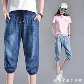天絲七分牛仔褲女超薄2020夏季新款大碼松緊腰寬鬆直筒高腰中褲子