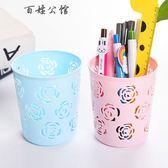 筆盒桌面收納整理塑料糖果色筆筒韓國時尚簡潔文具用品收里筆筒