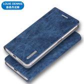 三星NOTE 5手機殼 N9200手機保護皮套 note5外殼 翻蓋式耐用款