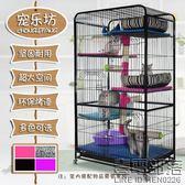 寵物貓咪籠子大號三層雙層四層小型貓籠子貓別墅狗籠具