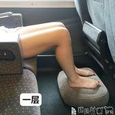 充氣腳墊 嬰兒飛行充氣布藝腳墊硬座踏足足蹬長途旅行戶外旅行矮腳臥室墊子 寶貝計畫