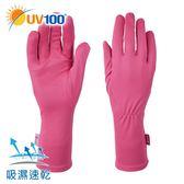 UV100 防曬 抗UV-經典纖細中長手套-女
