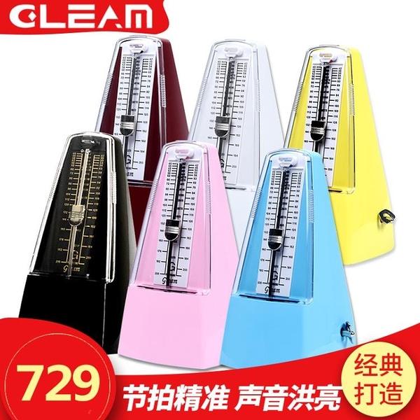 Gleam鋼琴節拍器吉他小提琴古箏樂器通用音樂機械節奏器考級專用