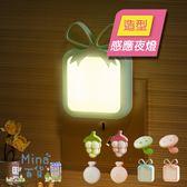 [7-11限今日299免運] LED造型感應小夜燈 光感應 省電節能 壁燈 走廊燈 床頭燈✿mina百貨✿【F0379】