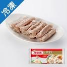 龍鳳冷凍燕餃 83G/包【愛買冷凍】