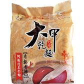 【大甲乾麵】香椿香辣口味-鎮瀾宮系列 8袋/箱(一袋500g,125g*4)-箱購