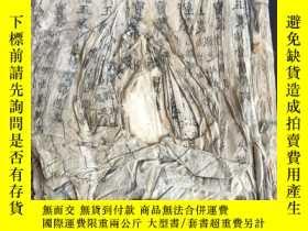 二手書博民逛書店復罕見妙果Y268376