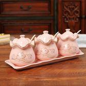 景德鎮歐式調味鹽罐調味料罐瓶廚房調味盒家用帶蓋陶瓷調味罐創意