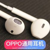 入耳式耳機OPPO耳機入耳式R15 r11s r9s a59s華為vivo手機通用(行衣)
