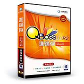 [哈GAME族]免運費 可刷卡●送ATM晶片讀卡機●弈飛 QBoss 進銷存 3.0 R2 單機版 庫存營運管理系統