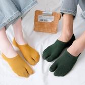二趾襪女兩指襪情侶男士船襪木屐拖鞋襪子夏季薄款淺口隱形五指襪秒殺價 艾莎嚴選