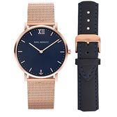 【台南 時代鐘錶 PAUL HEWITT】德國工藝 簡約風格腕錶 雙錶帶禮盒組 PH-SSA-R-ST-B-4S-11S