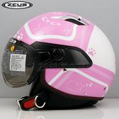 【瑞獅 ZEUS 安全帽 ZS-212C AR5 貓咪 白紫】半罩 3/4罩 內藏墨鏡 抗UV 飛行鏡 內襯全可拆